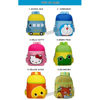 Pre-school Backpack Kindergarden Nursery School Kids Children Toddler Junior Cartoon Bag