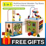 5 in 1 Learning cube / Bead Maze & Activity Table Learning Education