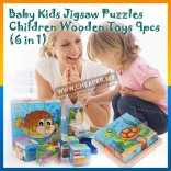 Baby Kids Jigsaw Puzzles Children Wooden Toys 9pcs (6 in 1)