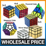 [CLEARANCE] Speed Magic Cube Mirror Magic Cube 3x3 4x4 5x5