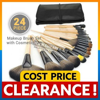 24-Piece Makeup Brush Set with Cosmetic Bag