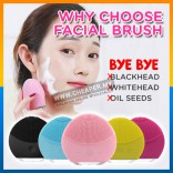 Electric Vibration Facial Face Cleansing Brush Waterproof Blackhead Cleaner Muka Silicone Cleansing Brush