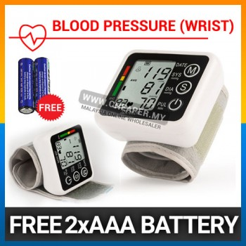 Digital Wrist Blood Pressure LCD Monitor & Heart Beat Monitor