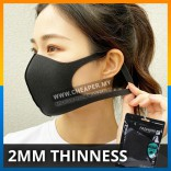 Unisex Anti Dust Face Mask 2mm Thinness Stylish Slim Trendy Fashion Face Mask