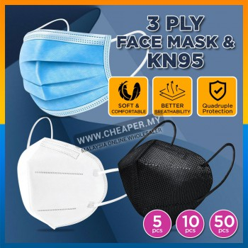 3-Ply Non-Woven Filter Disposable Protective Face Mask 50pcs WITH BOX