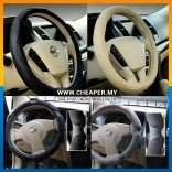 Premium High-Grade Microfibre Leather Car Steering Wheel Cover