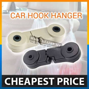 Car Universal Invisible Seat Double Hook Hanger