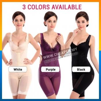 PREMIUM QUALITY Ultra Slim - UltraSlim Slimming Corset Body Shapewear