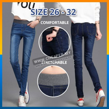 Korean Skinny Fit Casual Style Denim Jeans Elastic High Waist Pencil Pants Trousers