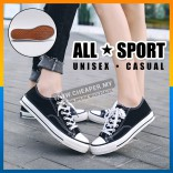 Women's Korean Style Lace Up Straps Sports Sneakers Embroidered Flower Shoes