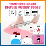 Cute Cartoon Electronic Health Digital Body Scale