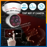 Wireless WIFI Smart V380 Wireless Camera Network Camera 720P HD Smart Monitor