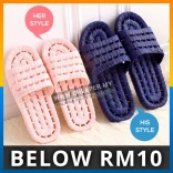 Supreme Unisex Non-slip Slippers for Family House Casual Bathroom Indoor Outdoor Rubber Slippers