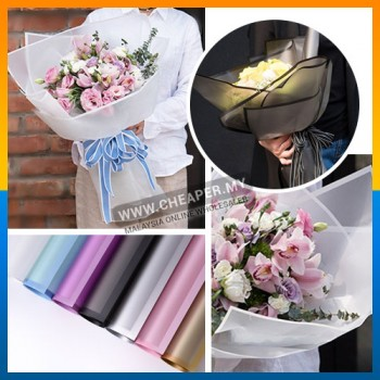 20pcs Gorgeous Wrapping Packaging Paper Frosted Florist Supplies Handmade Material for Special Gifts