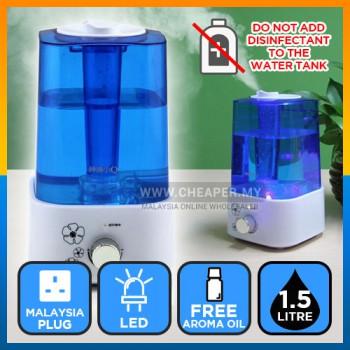 Anion Ultrasound Humidifier Fresh Clean Air Humidifier Aroma Diffuser 2L