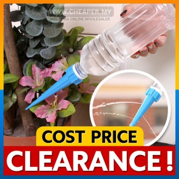 4pcs Automatic Watering Irrigation Garden Plant Flower Spike