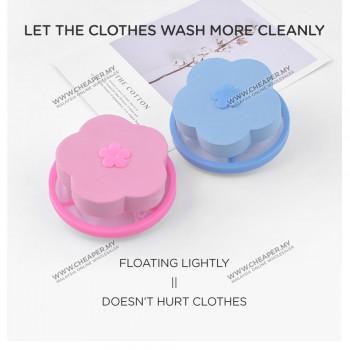 Wash Ball Filter Bag Washing Machine Float Filter Hair Tissue Dust Cleaning Basuh Bola Cuci Laundry Dobi