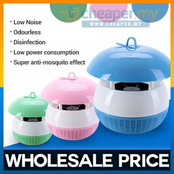 UV LED Mosquito Electronic Insect and Bug Suction Trapper Killer Trap
