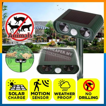 Solar-powered PIR Sensor Ultrasonic Pest Animals Repeller Outdoor Yard