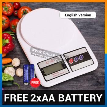Precision Electronic Digital Kitchen Food Weight Scale 1kg, 5kg, 7kg, 10kg