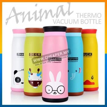 [CLEARANCE] Lovely Animal Bottle Insulated Tumbler Travel Kettle Stainless Steel