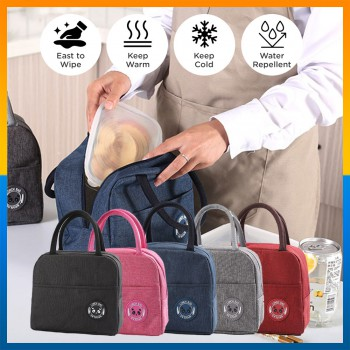 [CLEARANCE] NEW Stylish Leisure Insulated Cooler Bags Thermal Food Lunch Box Bag