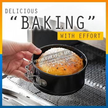 Bakery Non-stick Metal Round Mold Bakeware Cake Tool 4/7/9/10/11/12inch Cake Bulat Acuan Bakeware Kek