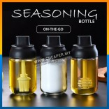 250ml Glass Seasoning Bottle with Spoon for Condiment Spice Oil Honey Jar bottle Home Kitchen