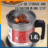 Large Capacity 1.4L Stainless Steel Oil Pot Filter Oil Storage Minyak Storage Grease Oil Strainer Container