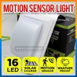 Solar Infrared Motion Sensor LED Light Wall Mount Lamp