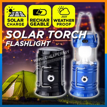 [CLEARANCE] Solar Rechargeable for Outdoor Indoor Camping Hiking Torch Light LED