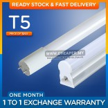 T5 / T8 LED Tube 5W / 10W / 15W / 18W / 20W / Warm / White Daylight / 1 2 3 4 FEET (PRICE OF 5pcs)