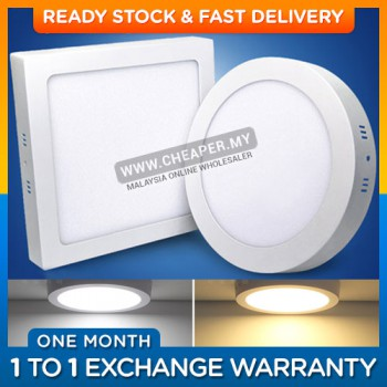 LED Surface Downlight 12W / 18W / 24W / Round / Square / Warm / White Daylight / 6 , 8.3 , 11 inch