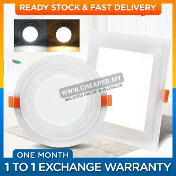 LED Glass Panel Ceiling Recessed Light 12W /18W / Round / Square / Warm / Natural / White Daylight / 6.3 , 8 inch