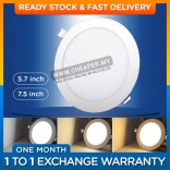 LED Panel Round Ceiling Light 12W /18W / Round / Warm / Natural / White Daylight / 5.7 inch / 7.2 inch