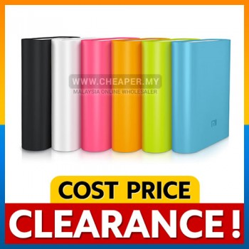 [CLEARANCE] Xiaomi 16000mAh 10400mAh 5200mAh Powerbank Silicone Cover Case