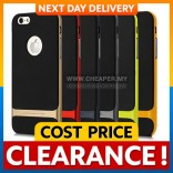 [CLEARANCE] iPhone 5 5S SE 6 6S Plus ROCK Royce Series Cover Case Casing