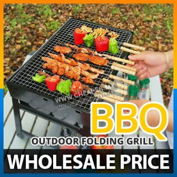 Portable Foldable Hand Carry Outdoor Charcoal BBQ Grill Camping Picnic