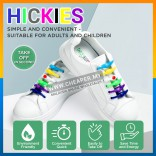 [CLEARANCE] Hilaces Laceless Shoe Fasteners 12 or 14 straps similar to Hickies