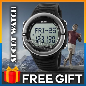 SKMEI 1111 Sport Watch, Heart Rate Monitor