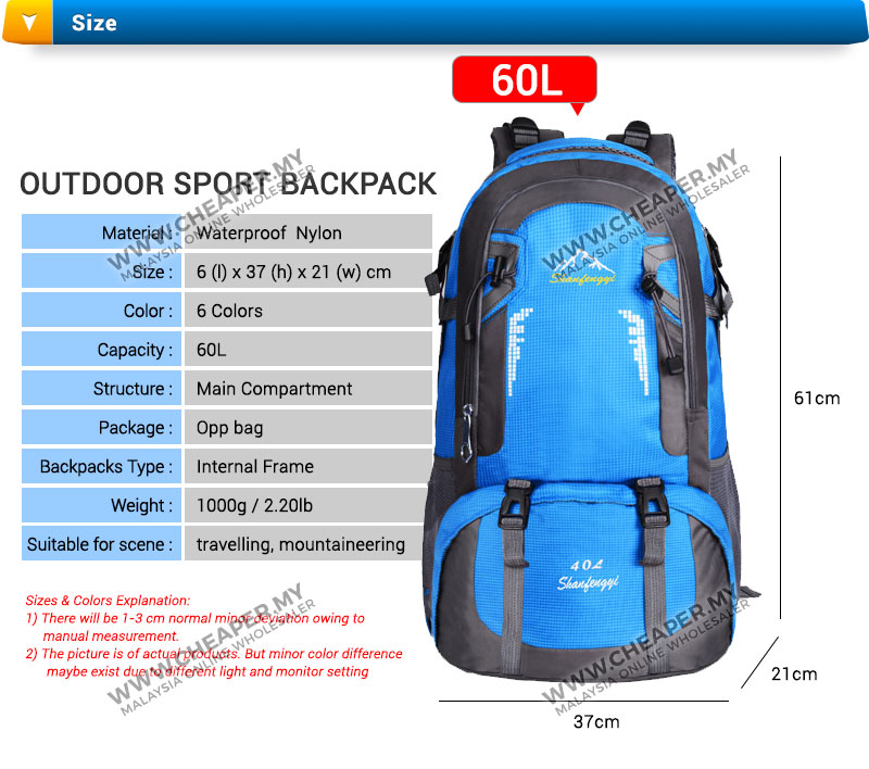 cfc7ca632c 60L Sport Backpack Outdoor Hiking Backpack Athletic Sport Travel ...